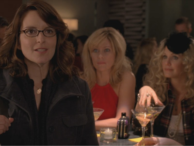 Liz Lemon Out on the Town | 30 Rock | 604